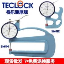 Dụng cụ đo dộ dày SM-112 SM-114 Teclock, Đại lý phân phối đồng hồ Teclock tại Việt Nam